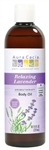Aura Cacia Relaxing Lavender, Aromatherapy Body Oil, 8 oz. bottle