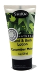 Shikai Cucumber Melon Hand & Body Lotion 1 fl oz