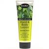 Shikai Cucumber Melon Hand & Body Lotion 8 fl oz